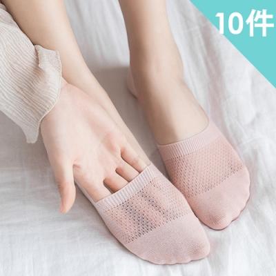 Dylce 黛歐絲 日韓超薄透氣網眼純棉淺口隱形襪/船型襪(超值10雙-隨機)