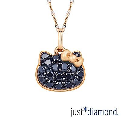 Just Diamond Hello Kitty黑鑽風潮18K玫瑰金系列 鑽石墜子