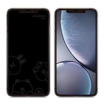 GARMMA LINE FRIENDS iPhone Xs Max 息影鋼化玻璃膜 躲貓貓
