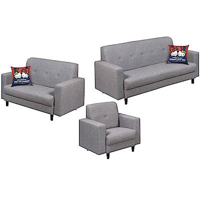 綠活居 巴比可時尚耐磨貓抓皮革沙發椅組合(1+2+3人座)