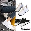 Miaki-老爹鞋輕量時尚厚底運動鞋-白