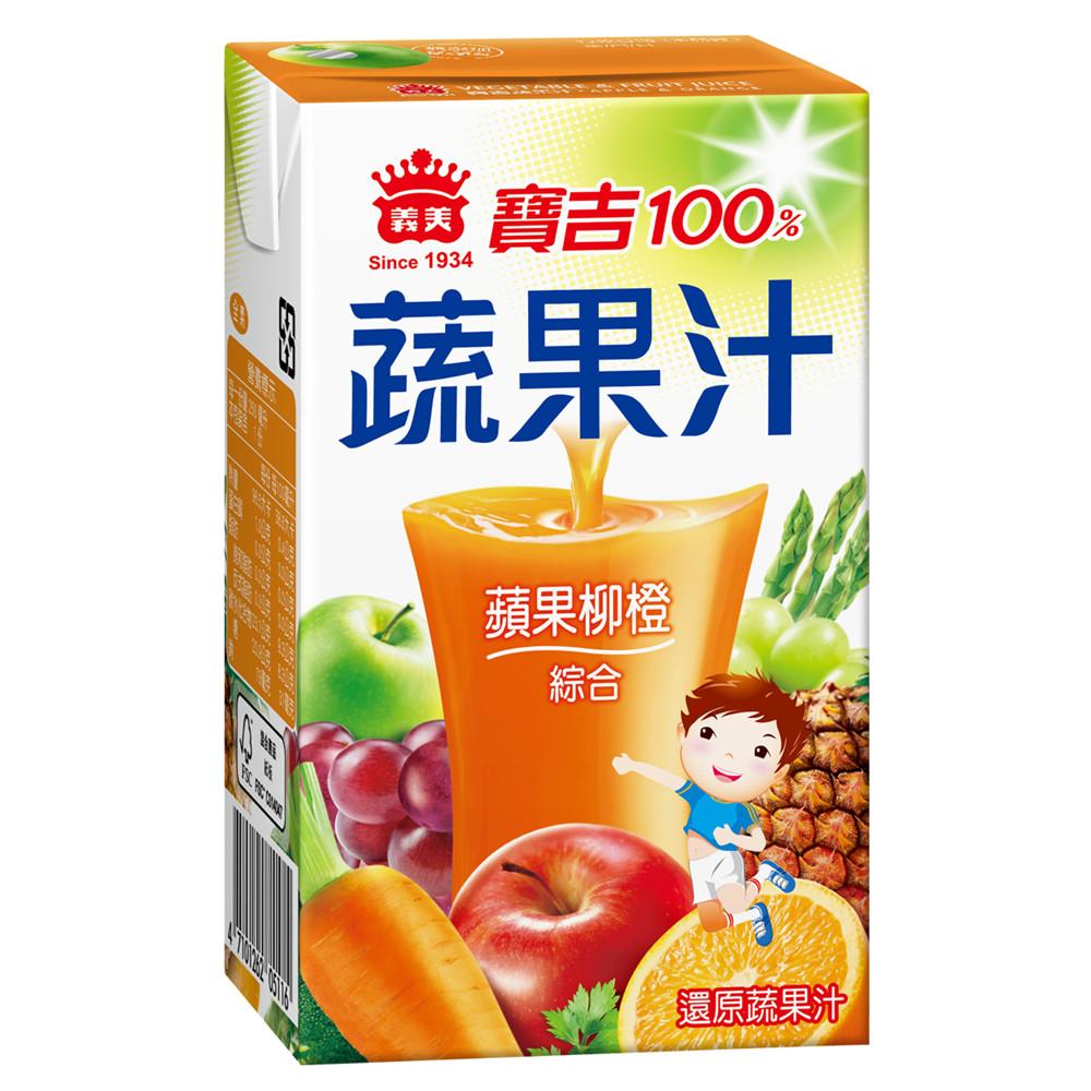 義美寶吉蔬果汁-蘋果柳橙(250mlx24)