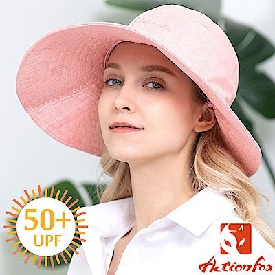 挪威 ACTIONFOX 女新款 抗UV棉麻遮陽帽UPF50+_粉紅