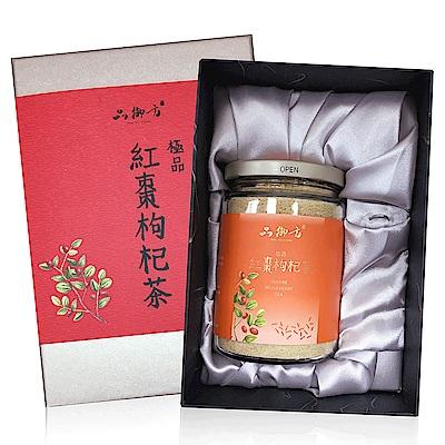 品御方  紅棗枸杞茶200g/瓶