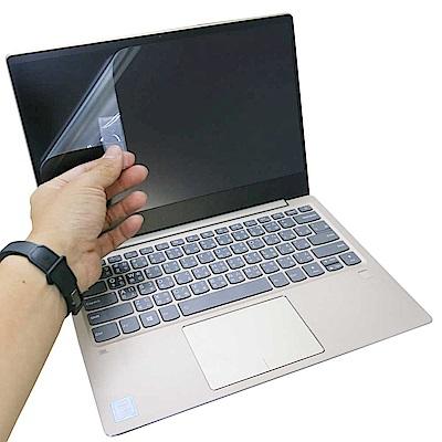 EZstick Lenovo IdeaPad 720S 13 IKB 專用 螢幕保護貼