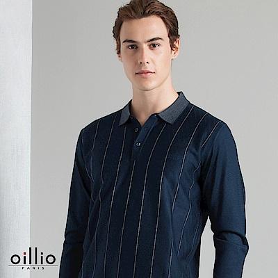 歐洲貴族 oillio 長袖線衫 直立條紋 POLO領款 藍色
