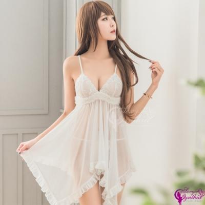 Sexy Cynthia 清純深V刺繡雪紡柔紗二件式睡衣-白