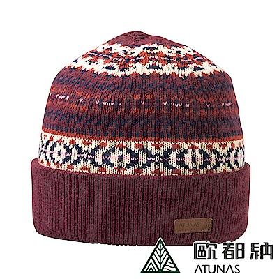 【ATUNAS 歐都納】3M科技保溫棉針織保暖毛帽(A-A1848深酒紅/賞雪禦寒配件)
