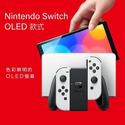 任天堂 Nintendo Switch OLED款式 黑色主機 白白手把 亞版