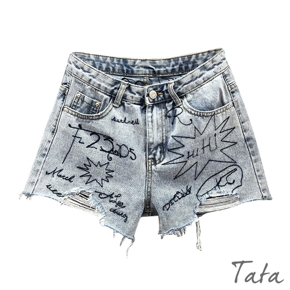 塗鴉風刺繡抽鬚牛仔短褲 TATA-(S~XL) product image 1
