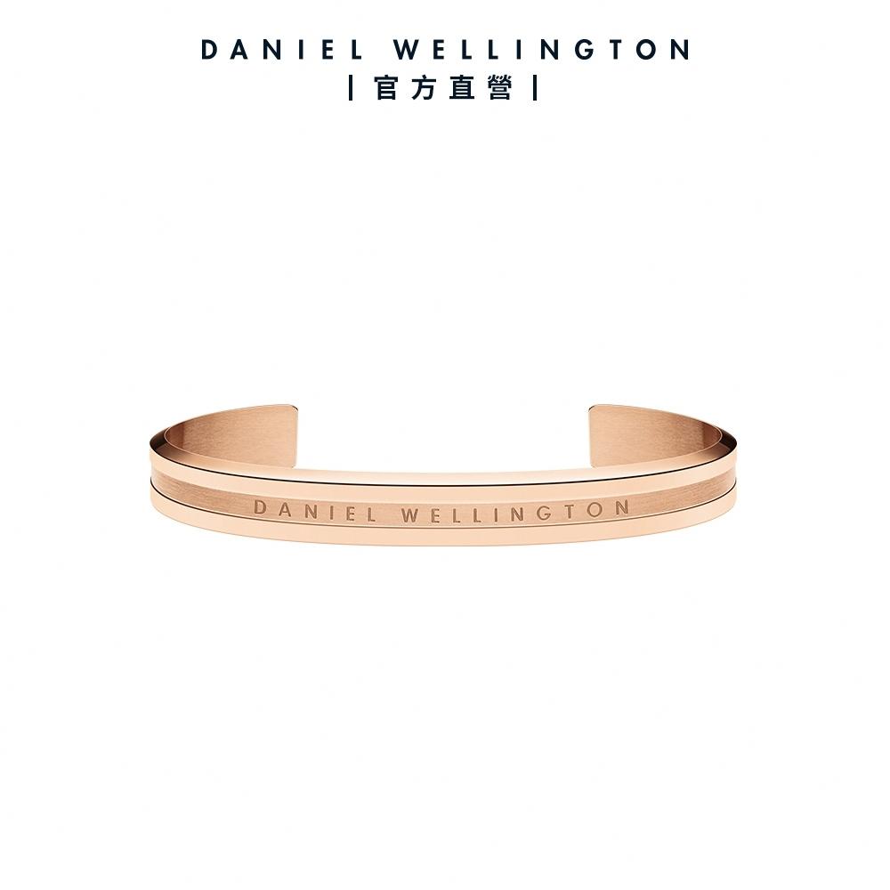 【Daniel Wellington】Elan 永恆摯愛手環-玫瑰金S DW手環