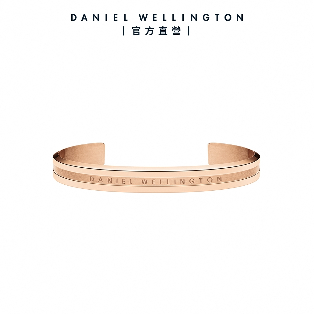 【Daniel Wellington】Elan 永恆摯愛手環-玫瑰金L DW手環