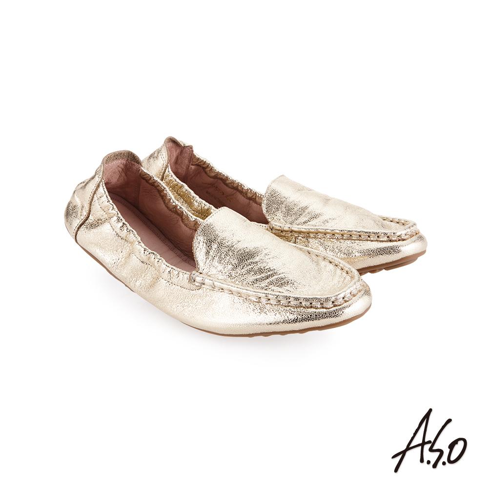 A.S.O輕履鞋  金箔牛皮可折疊娃娃鞋 金