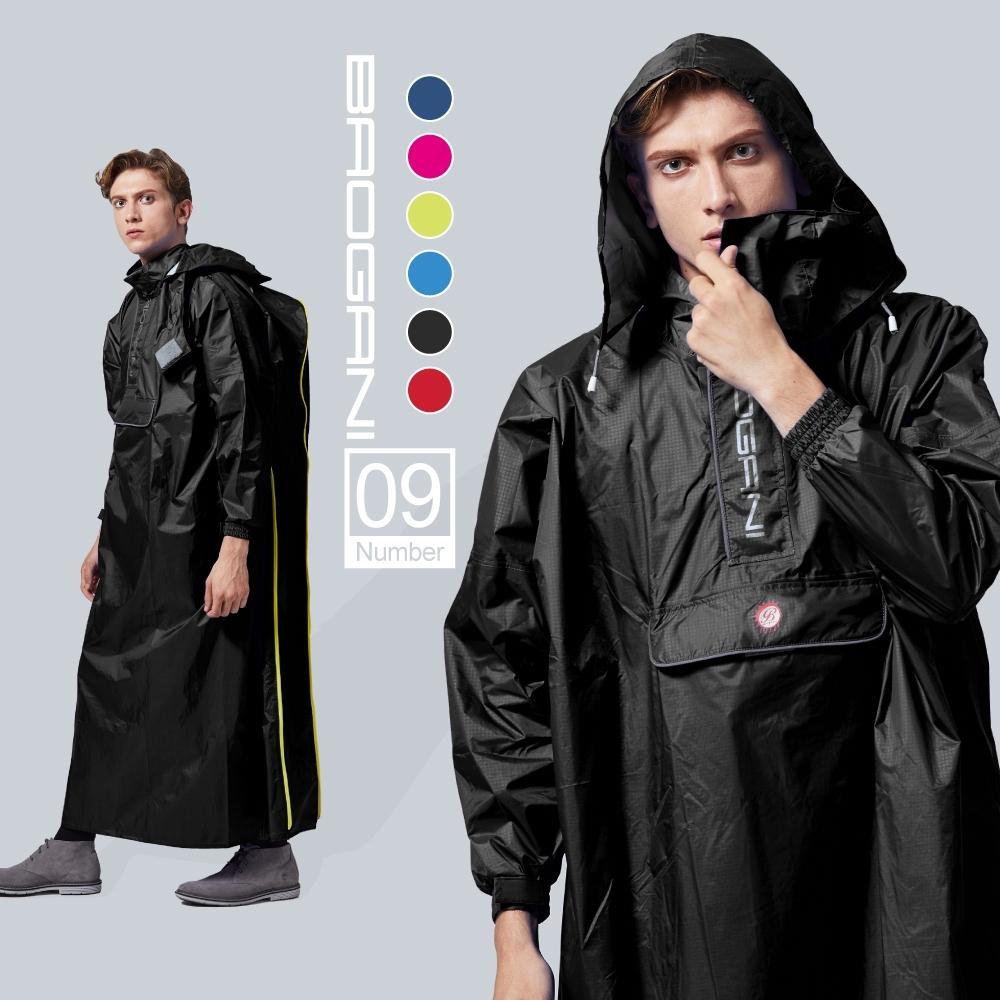 【BAOGANI 寶嘉尼】B09旅行者背包型雨衣(背包雨衣、機車雨衣、外送員雨衣)