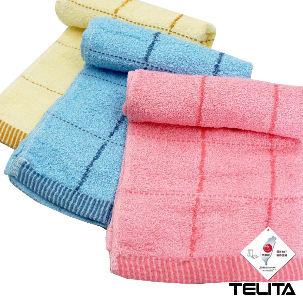 TELITA 純棉格子條紋易擰乾毛巾(2條組)