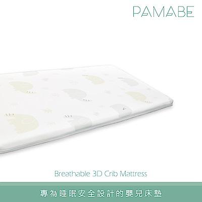 Pamabe水洗透氣護脊嬰兒床墊-70x130x5cm(兩花色可選)