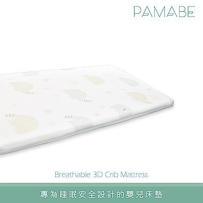 Pamabe水洗透氣護脊嬰兒床墊-70x130x5cm(兩花色可選) @ Y!購物