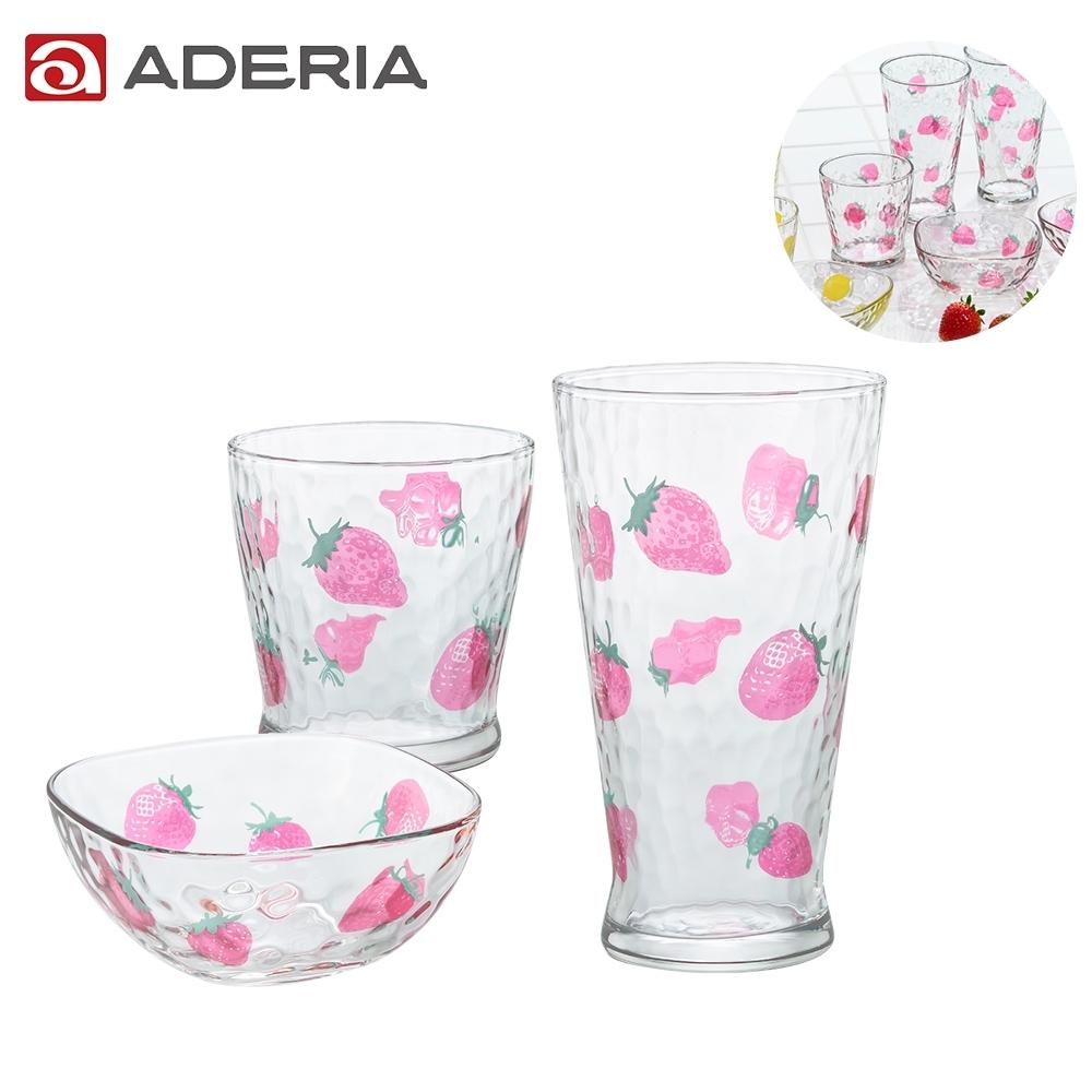 ADERIA 日本進口水果系列草莓玻璃杯碗3件/組