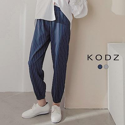 東京著衣-KODZ 都會直紋俐落剪裁縮口褲-S.M.L(共二色)