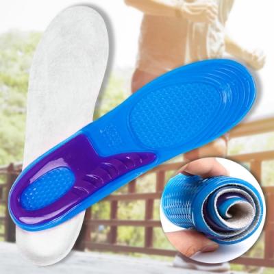 (2雙)EZlife加厚矽膠減震運動鞋墊(贈運動襪1雙)