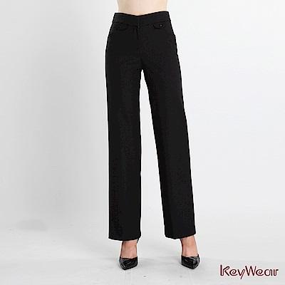 KeyWear奇威名品    貼合硬挺材質wide leg長褲-黑色