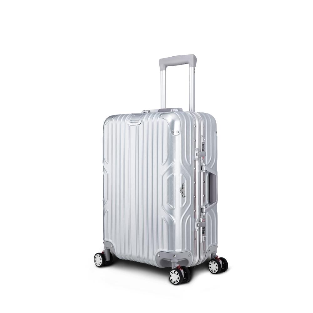 [限時搶]【Arowana 亞諾納】 極致川旅20吋鋁框避震輪行李箱 (多色任選)