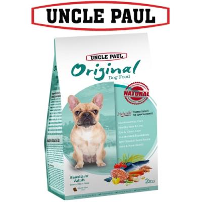 UNCLE PAUL 保羅叔叔田園生機狗食 2kg 低敏成犬 室內 短鼻犬
