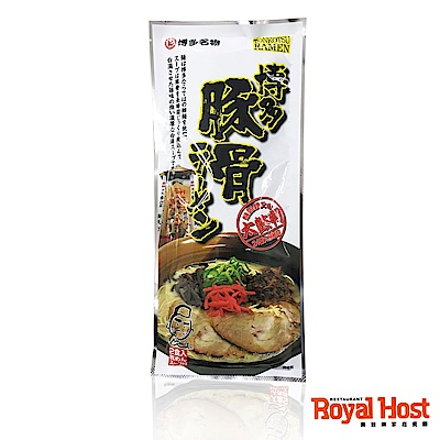 樂雅樂RoyalHost 博多豚骨風味拉麵240g(兩人份)