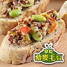 (任選)愛上新鮮-享吃養生黎麥毛豆(200g/包)