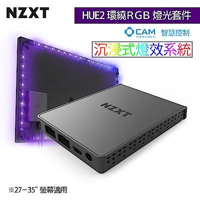 【NZXT】HUE2 環繞RGB燈效套件-27-35 螢幕適用