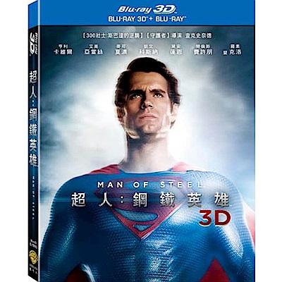 超人 鋼鐵英雄 (3D+2D) 雙碟版 藍光 BD