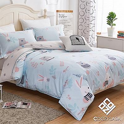 COOZICASA夢幻世界 雙人四件式吸濕排汗天絲兩用被床包組