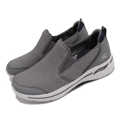 Skechers 休閒鞋 Go Walk Arch Fit 男鞋 健走鞋 專利鞋墊 避震 緩衝 回彈 套入式 灰 216183-CCNV