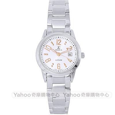 SIGMA簡約藍寶石鏡面時尚手錶-白X銀/26mm