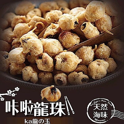 蝦鮮生 咔啦龍珠(25gx10包) 任選口味