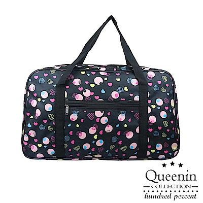DF Queenin - 出國馬上走!超輕超大容量旅行袋可掛行李桿-繽紛愛心