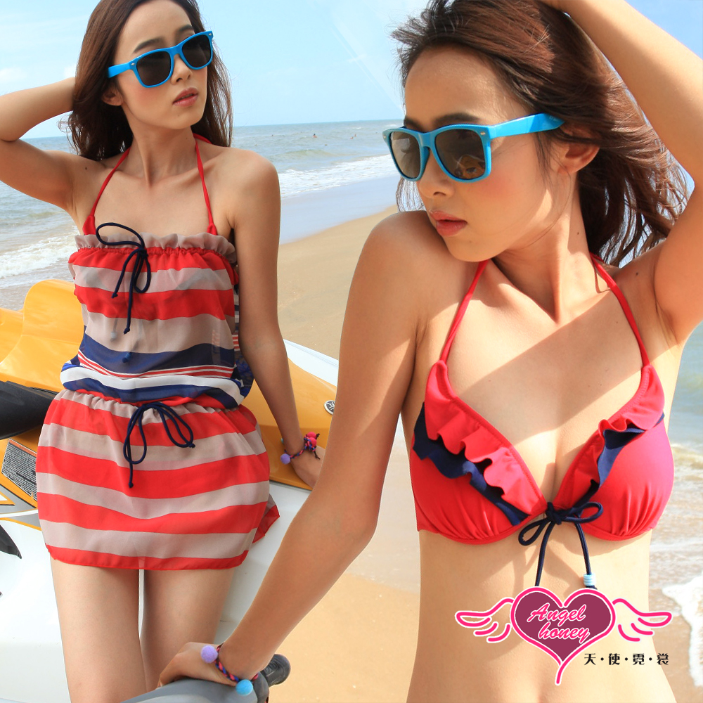 泳衣 布拉格漫步 鋼圈三件式比基尼泳裝(紅M~XL) AngelHoney天使霓裳