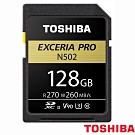 TOSHIBA 東芝 EXCERIA PRO SD SDXC 128GB UHS-II