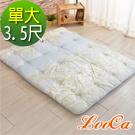 LooCa 防蹣x防蚊x釋壓超蓬鬆日式床墊-典雅-單大3.5尺