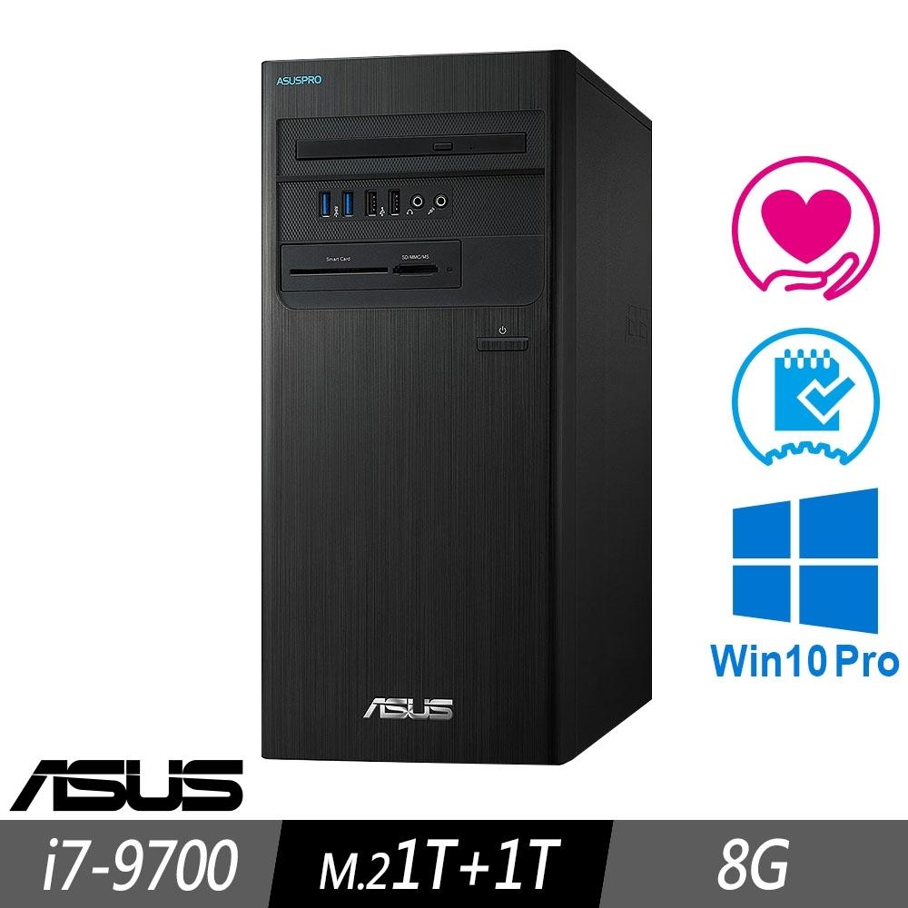 ASUS M840MB 商用電腦 i7-9700/8GB/M.2-1TB+1TB/W10P