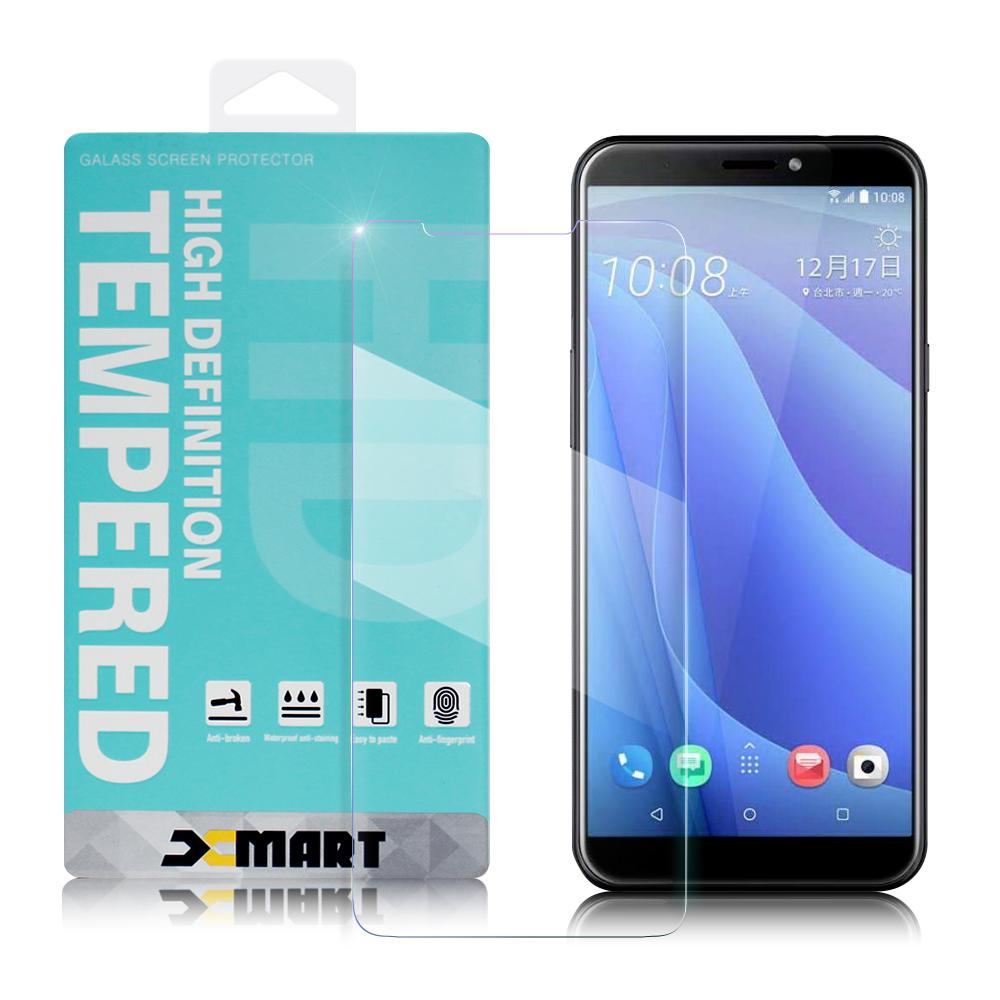 Xmart for HTC Desire 12s 薄型 9H 玻璃保護貼