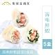 果貿吳媽家 海味鮮蝦水餃超值5盒組 product thumbnail 1