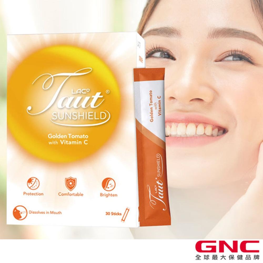 GNC健安喜 冰晶美人  LAC 晶白番茄粉末 30包 /盒