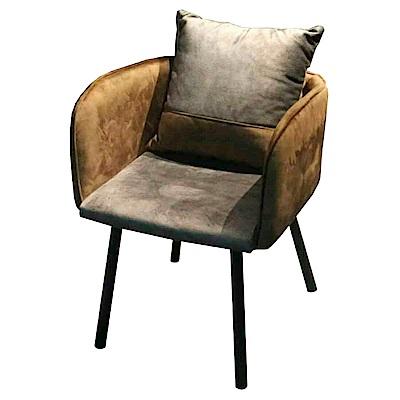 AS-姬瑪雙色布鐵腳餐椅-附靠墊-55x60x71cm