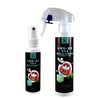 【木酢達人】小黑蚊斑蚊專用防蚊液170+60ml(1大1小)優惠組