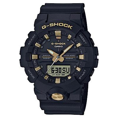 G-SHOCK 金色雙顯耐衝擊運動錶(GA-810B-1A9)-黑金/48.6mm