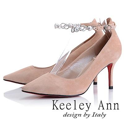 Keeley Ann 高貴典雅~寶石腳踝釦帶全真皮尖頭高跟鞋(杏色-Ann)