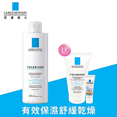 理膚寶水 多容安舒緩保濕化妝水組