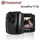 創見DrivePro 110 Sony感光元件 行車記錄器