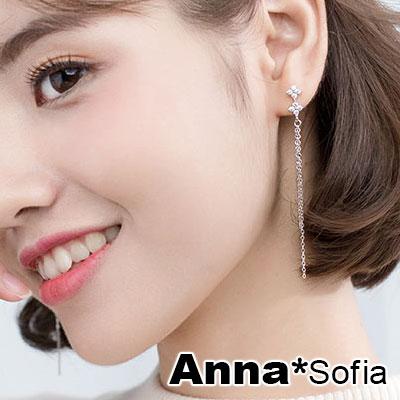 【3件5折】AnnaSofia 雙朵漾長流蘇 925銀針耳針耳環(銀系)